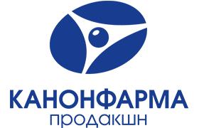 Канонфарма Продакшн